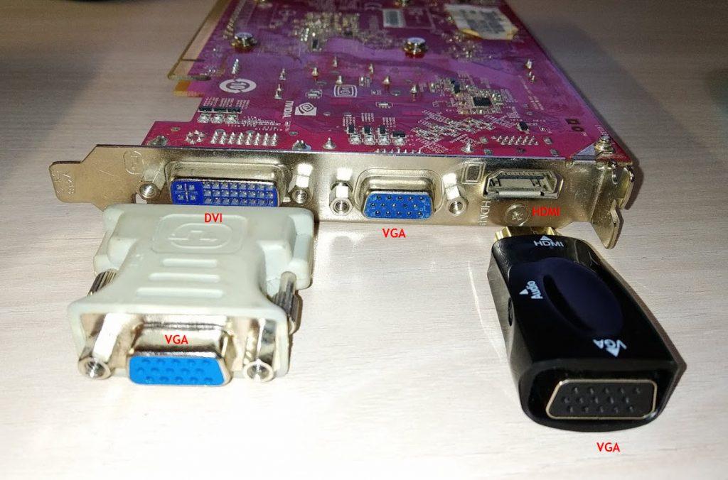переходник DVI-VGA и HDMI-VGA