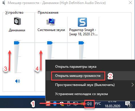 системные звуки windows 10