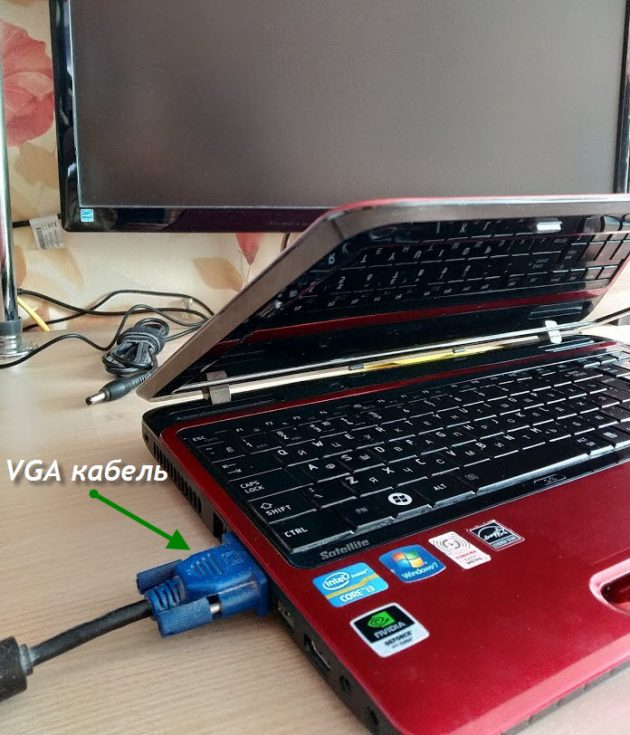 монитор ноутбук