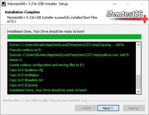 Memtest86 загрузочная USB
