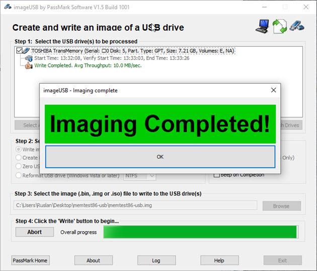 USB флешка с Memtest86 готова