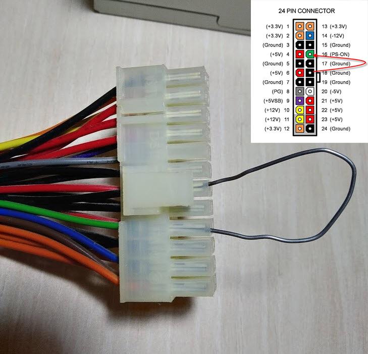 24 pin коннектор