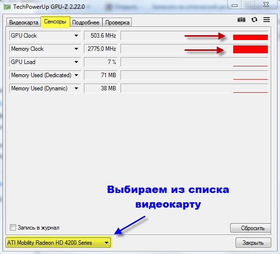 GPU-z проверка видеокарты