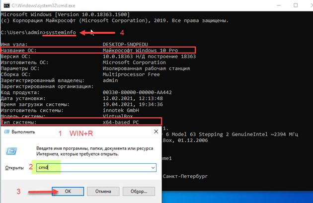 Командная строка Windows10
