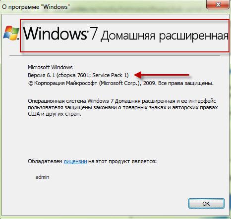 О программе Windows