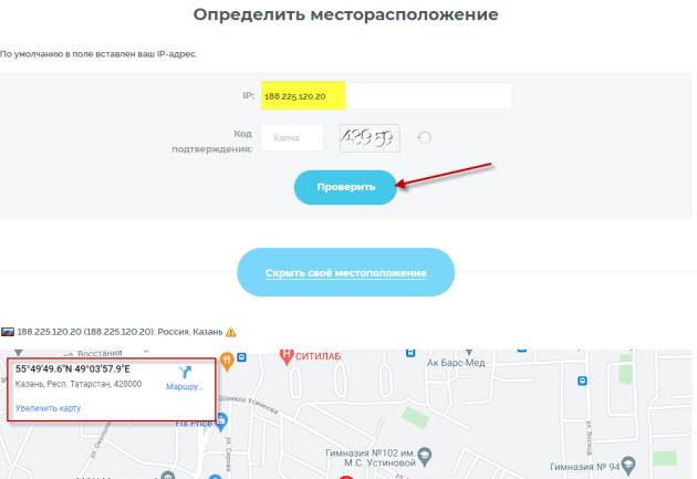 Местоположение 2ip.ru
