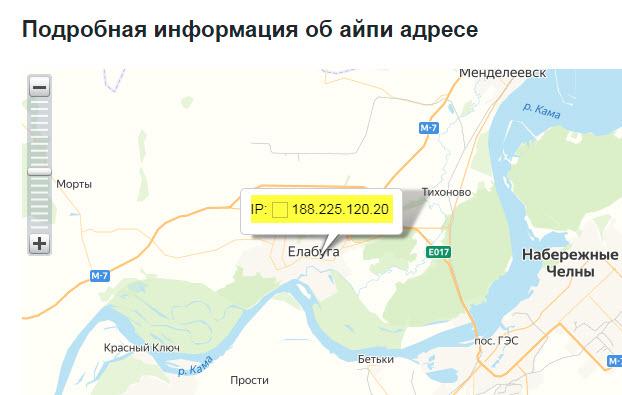 pr-cr.ru