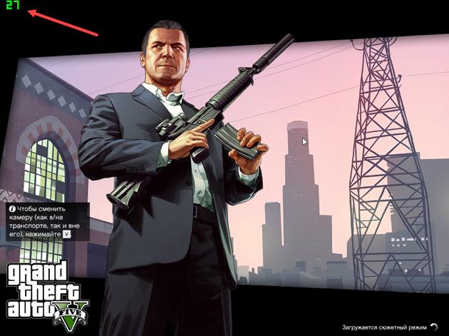 FPS Bandicam в GTA5