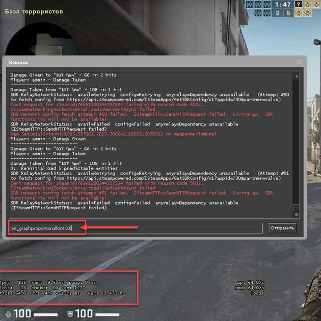 CS GO net graphproportionalfront