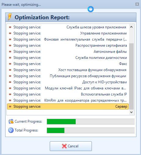 MZ Game Accelerator оптимизация
