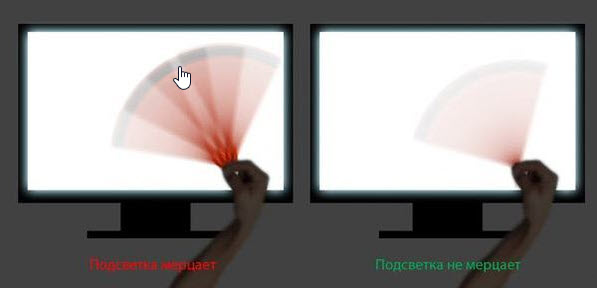 Карандашный тест на мерцание экрана
